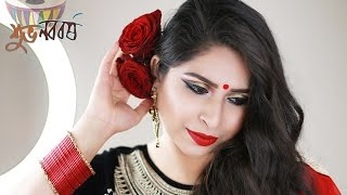 Pohela Boishakh Makeup Tutorial 2016 | GRWM: Bangla New Year Makeup