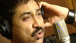 A Sonar Banglay - Kumar Sanu Bengali Songs