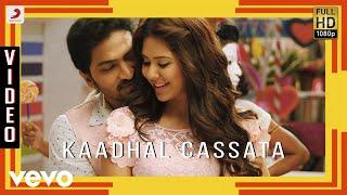 Kappal - Kaadhal Cassata Video | Vaibhav, Sonam Bajwa