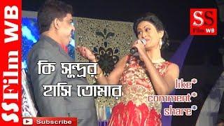 Seema Rekha serial#সীমা রেখা # zee bangla episoder INDRANI HALDER Dance & Song Stage Performance