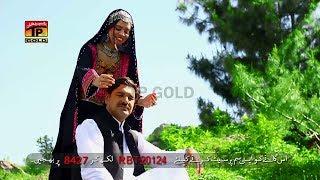 Allah Janray - Ashraf Mirza - New Eid Song 2017 - Latest Punjabi And Saraiki Song