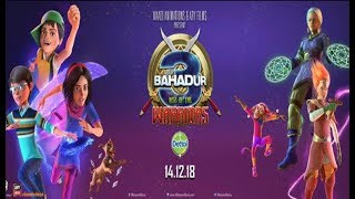 3 Bahadur The  Rise of The Warriors - Full Movie 2018 Part 3 ARY MIP