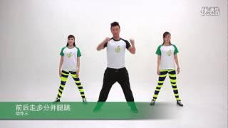 Little Apple(小苹果)- 健身舞蹈教学版 (Fitness Dance version)