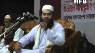 Bangla: Ahle Hadith Andaloner Parichay By Sheikh Muzaffar Bin Mohsin | Gazipur 29-Jan2010