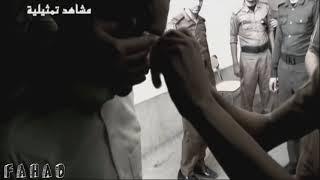 قصة سجين - محكوم عليه بالقصاص