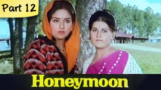 Honeymoon - Part 12/10 - Super Hit Classic Romantic Hindi Movie - Leena Chandavarkar, Anil Dhawan