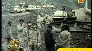 Iran Iraq war, Operation Fath 5 جنگ ايران و عراق عمليات فتح پنج