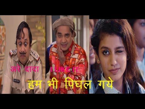Xxx Mp4 Priya Prakash Varrier Vs Bhabi Ji Ghar Par Hai Ll A P Arts Ll 3gp Sex