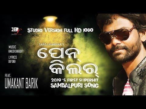Xxx Mp4 Pain Killer L Umakant Barik L Studio Version Video L Sambalpuri L RKMedia 3gp Sex