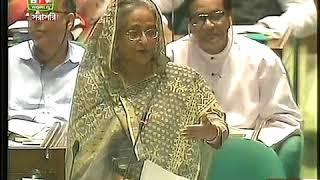 Prime minister Sheikh Hasina delivering speech about quota system in Bangladesh...(কোটা বাতিল)
