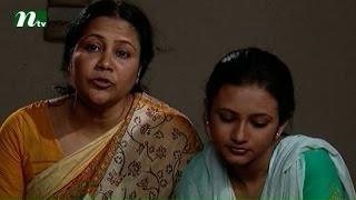 Romijer Ayna (Bangla Natok)   Srabonti Dutta Tinni, Pran Roy   Episode 48 l Drama & Telefilm