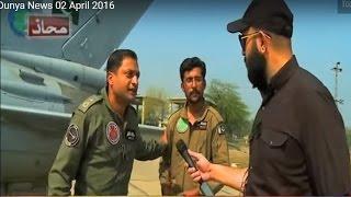 Mahaaz Wajahat Saeed Khan 2 April 2016 - Sensational Episode on PAF