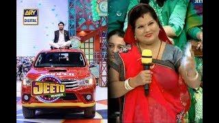 Deepak aur lalita ne Jahaz Jitini Gari Jeet Lee - Jeeto Pakistan
