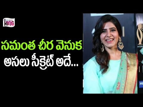 Hidden Secret Behind Samantha's Saree | IIFA Utsavam 2017 Awards | Tollywood News