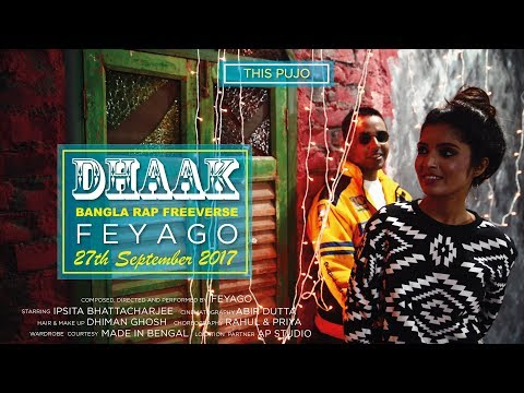 Xxx Mp4 Dhaak Feyago|Bangla Rap Freeverse Official Video 3gp Sex