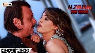Gul Panra Pashto New Songs 2017 | Hazir Janab Yam - jahangir khan Pashto Hd Film Ilzam Song 1080p