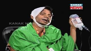 Loka Nakali Katha Asali: Episode 04- SUM Hospital Fire Mishap