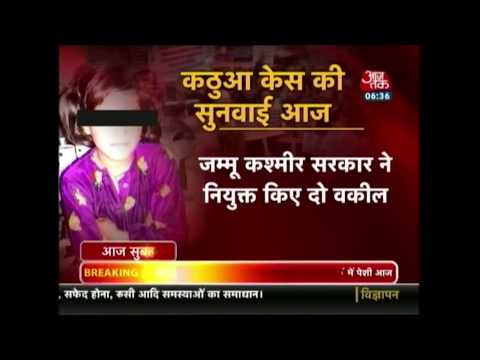 Xxx Mp4 Kathua Case Trial Will Begin Today As Rape Victim S Lawyer Demands Transfer Of The Case From J K 3gp Sex