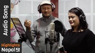 Rudina Ma Bhandai   New Nepali Audio Song 2017/2073   Diwakar Khadka , Nisha Desar