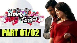 Surya Son of Krishnan Telugu Movie Part 01/02 || Suriya, Sameera Reddy, Simran, Ramya
