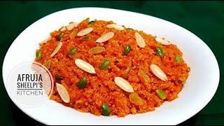 গাজরের হালুয়া রেসিপি | Gajorer Halua Recipe | Carrot Halwa Bangla Recipe| How to make Gajorer Halua
