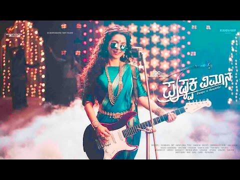 Xxx Mp4 Jilka Jilka Song Making Pushpaka Vimana Ramesh Aravind Juhi Chawla 3gp Sex