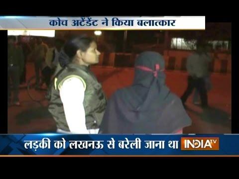 Xxx Mp4 Uttar Padesh Minor Alleges Rape In Patna Indore Express 3gp Sex