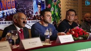 Salman Khan यसरी नेपाल आउँदै, भाई सोहेलले के भने त? Sohel Khan Press Meet about Sallu's Nepal visit