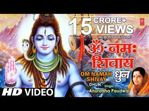 Xxx Mp4 Shiv Dhun Om Namah Shivay Full By Anuradha Paudwal Om Namah Shivaya I Shiv Dhuni 3gp Sex