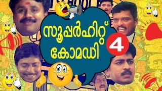 Malayalam Best Comedy movie Scenes Compilation | Super Hit | Malayalam comedy Videos | Vol 4