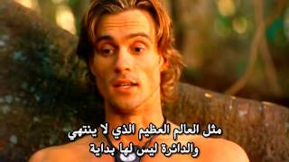 سيد الوحوش الموسم الاول  الحلقه الثالثه  مترجمه للعربيه
