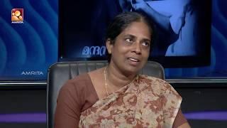 Kathayallithu Jeevitham | KrishnaKumari & Baburaj Case | Episode #03 |18th Sept [ 2018 ]