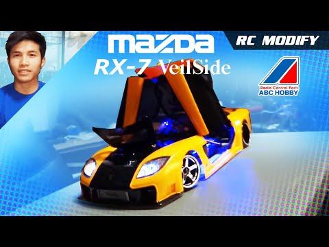 Xxx Mp4 RC Modify 11 Part 1 Mazda RX 7 VeilSide English 3gp Sex