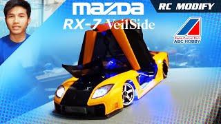 RC Modify 11 Part 1 | Mazda RX-7 VeilSide [English]
