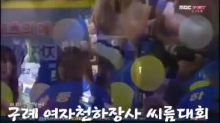 제8회 전국생활체육 여자천하장사씨름대회 단체전 결승전 경기