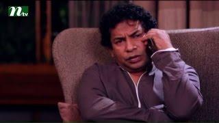 Bangla Natok - Shesh Bikeler Gan l Episode 58 l Mosharraf Karim, Tania, Saju l Drama & Telefilm