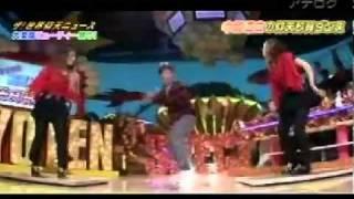 Nakai's dance