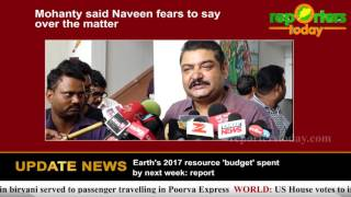 Sameer questions on Naveen silence over SBI fund issue