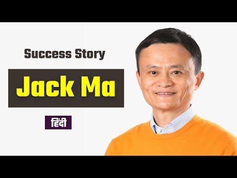 इस विडियो को देखकर आप भी सबसे अमीर बन सकते है - you can become rich person after watching this video