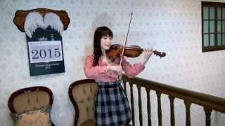 新世紀エヴァンゲリオン「残酷な天使のテーゼ」 石川綾子 ヴァイオリン演奏