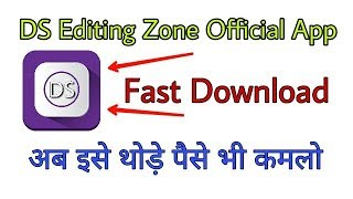 DS Editing Zone Official App is Available || Fast Download || New Editing & Make Money Tips