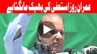 No one will accept JIT and PTI-led accountability - PM Nawaz Sharif