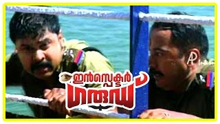 Malayalam Movie | Inspector Garud Malayalam Movie | Dileep on Punishing Spree