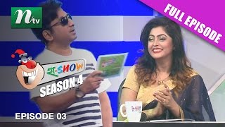 Ha Show - হা শো (Comedy Show) | Season-04 | Episode 03-2016