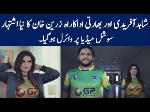 Xxx Mp4 New Viral Ad Of Shahid Afridi With Zareen Khan 3gp Sex
