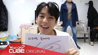 BTOB(비투비) - 비트콤 #35 (연말 가요제 비하인드)
