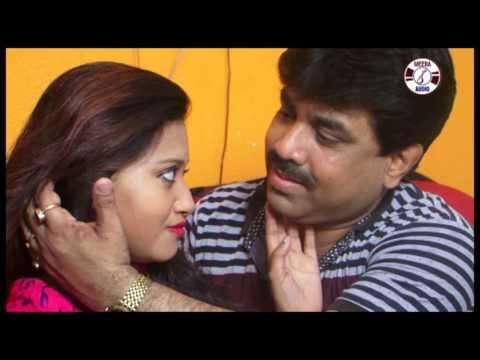 Xxx Mp4 Boudi Dorja Kholo বৌদি দরজা খোলো New Bengali Romantic Song 2017 Koushik Das Meera Audio 3gp Sex