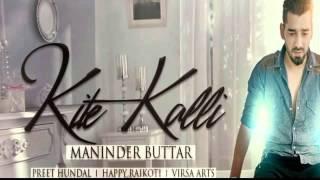 KITE KALLI FULL  SONG WITH LYRCIS