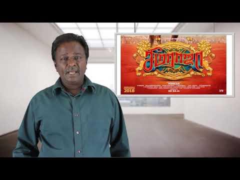 Xxx Mp4 Seemaraja Movie Review Sivakarthikeyan Parotta Soori Pon Ram Tamil Talkies 3gp Sex