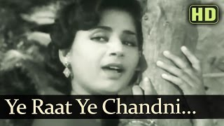 Ye Raat Ye Chandni Phir Kahan (lata-hemant ) - Jaal Songs - Dev Anand - Geeta Bali - SD Burman Hits